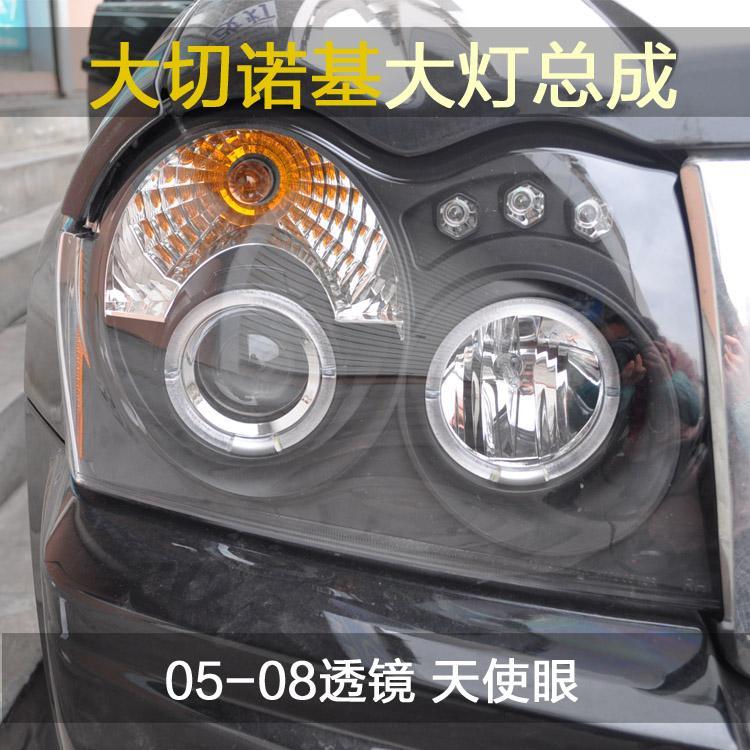 POUR Xiushan dédié à la JEEP Grand Cherokee ange oeil lentille phare modifié xénon 05-08