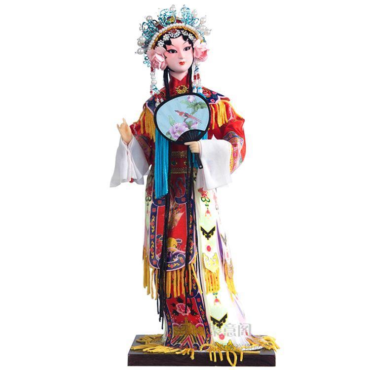 La gente cinese vento straniero culturale e creativo regali artigianato bambola bambola di Pechino Opera ornamenti borsa posta