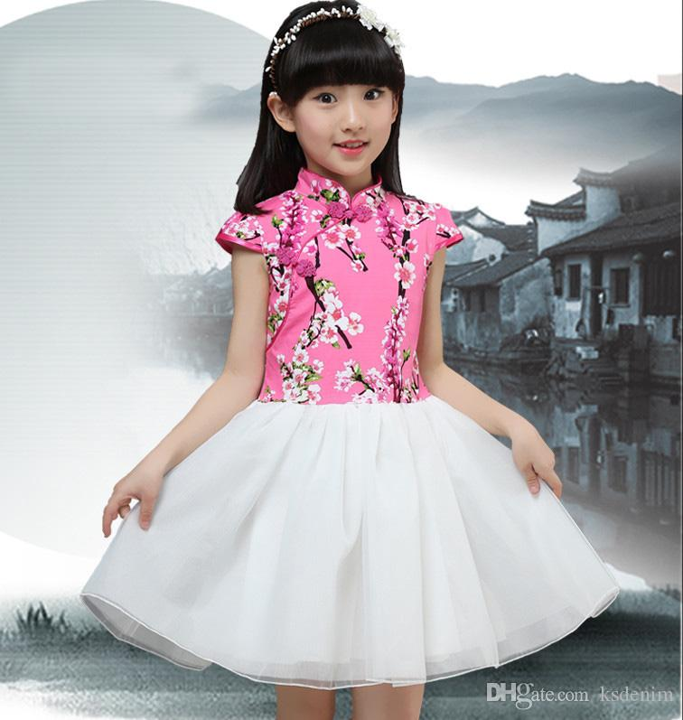 2018 Summer Girls Long Cheongsam Dresses Chinese Style Traditional ...