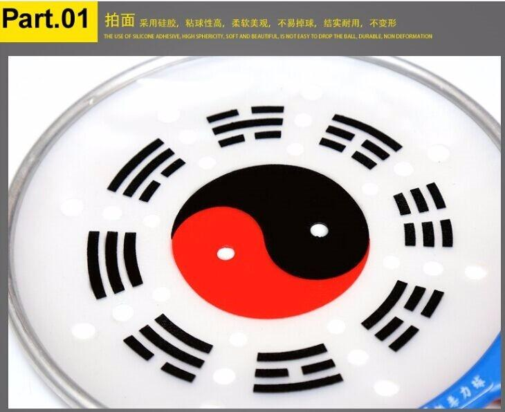 taichi racket7