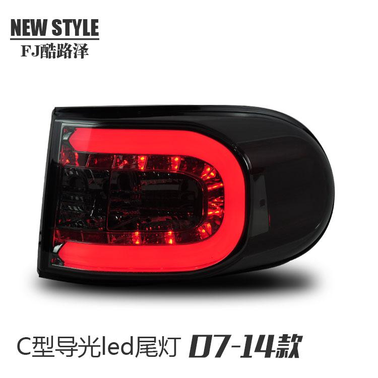 Early Toyota FJ40 Land Cruiser LED Tail Lights Lamps