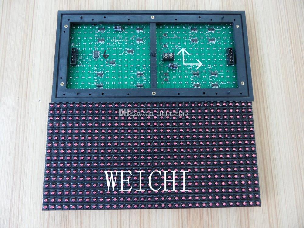 HERO P8 de alto brillo 1/4 Scan 3in1 impermeable al aire libre P8 RGB SMD LED Módulo de pantalla 256 * 128MM 32 * 16 píxeles