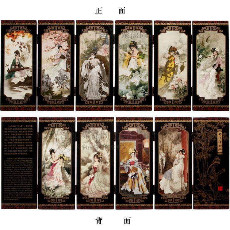 Antiche signore antiche Cina vento schermo lacca pittura artigianato decorazione affari all'estero per inviare doni stranieri