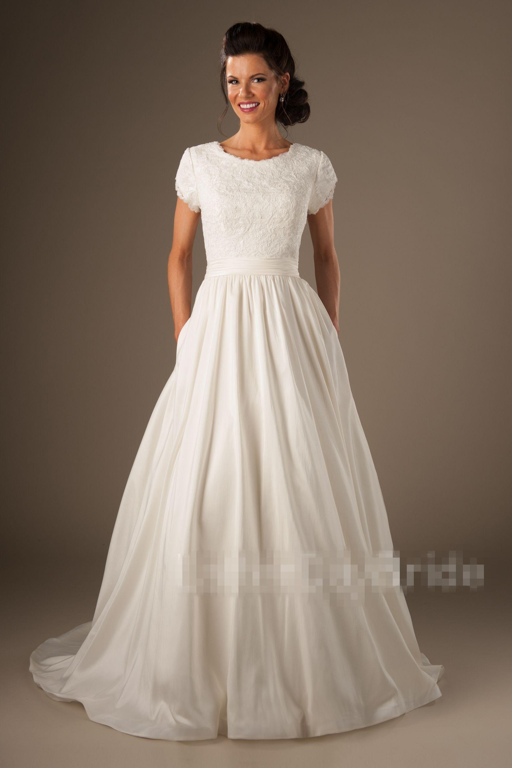 Simple Ivory Wedding Dresses