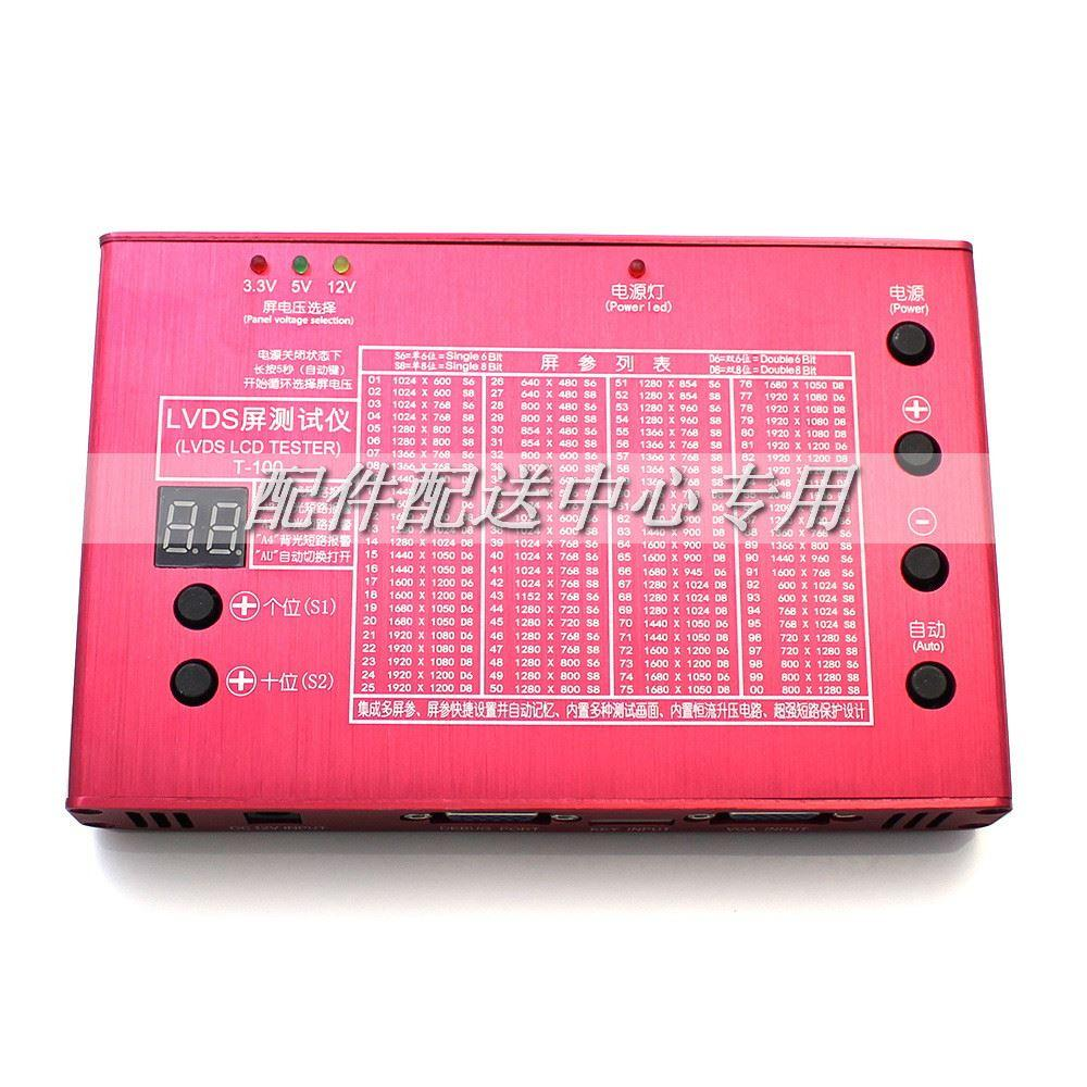 T100-panel-tester-02