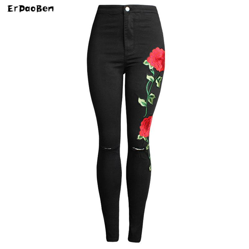 Wholesale- Embroidered Jeans Woman 2017 New Brand Spring Straight Jeans Women Flower Plus Size Denim Women Casual Pants J17303