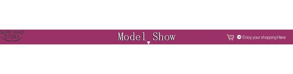 mode_show