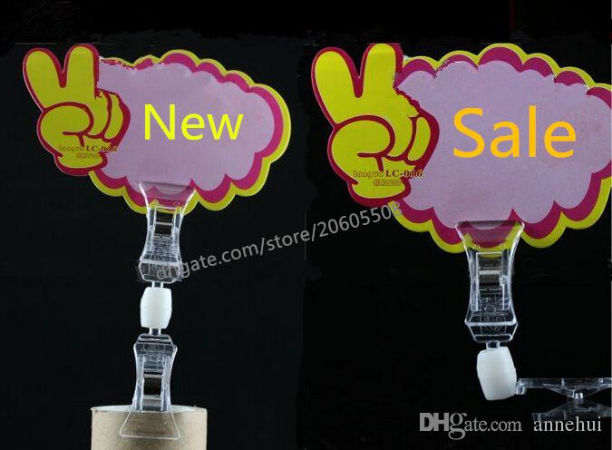 Hot sale supermarket Double U-type pop clip display price tag Sign Paper Holder Swivel Promotion Clips label holder snap free shipping 10pcs