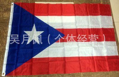 Porto Riko Bayrağı Ulus 3 mx 5 ft Polyester Banner Flying150 * 90cm Özel bayrak Tüm dünyada Worldwide açık