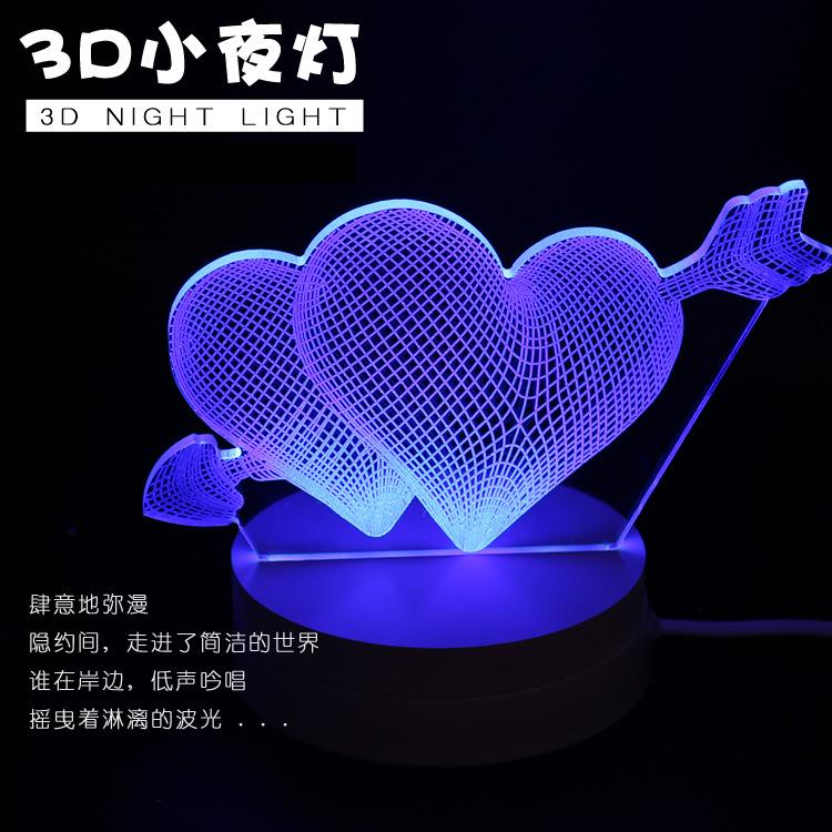 Strange new creative 3 d small night light LED desk lamp USB light valentine's day romantic birthday present 3 d stereo vision