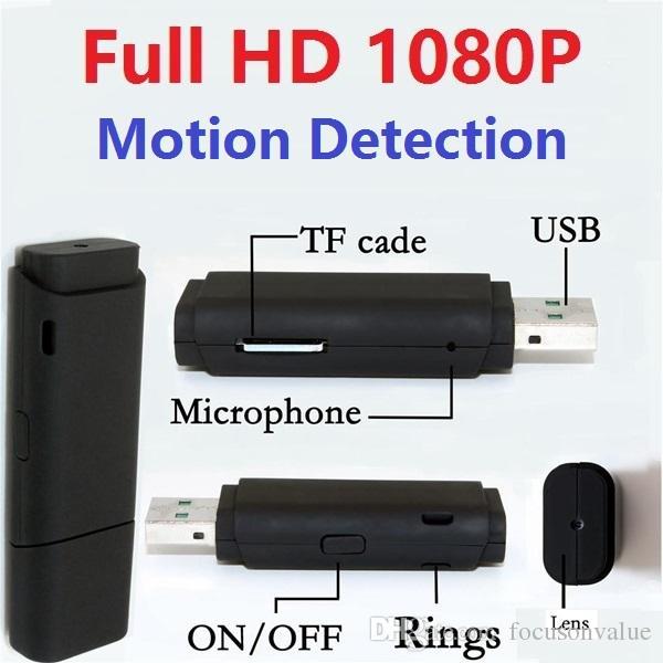 Full HD 1080P USB Disk Camera MINI DV USB Flash Drive DVR mini Camera Motion Detection voice video recorder black dropshipping