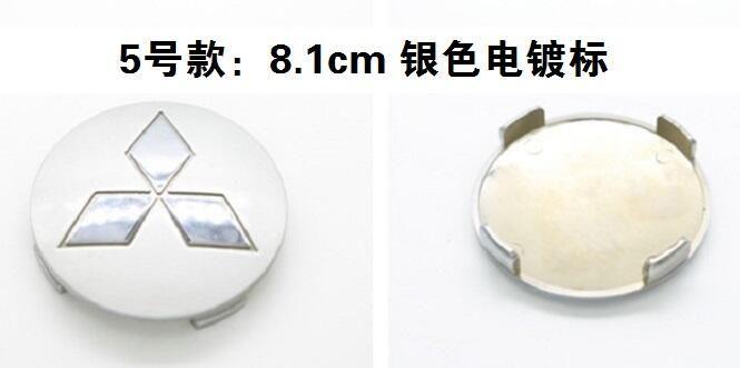 GONGXIFACAI 4PCS Mitsubishi Wheel Center Hub Cap Grandis FORTIS ASX Colt Outlander Lancer EX EVO