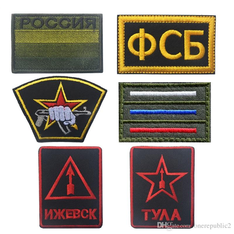 FSB Federal Service of Secutiry Spetsnaz Special Forces Gray Patch