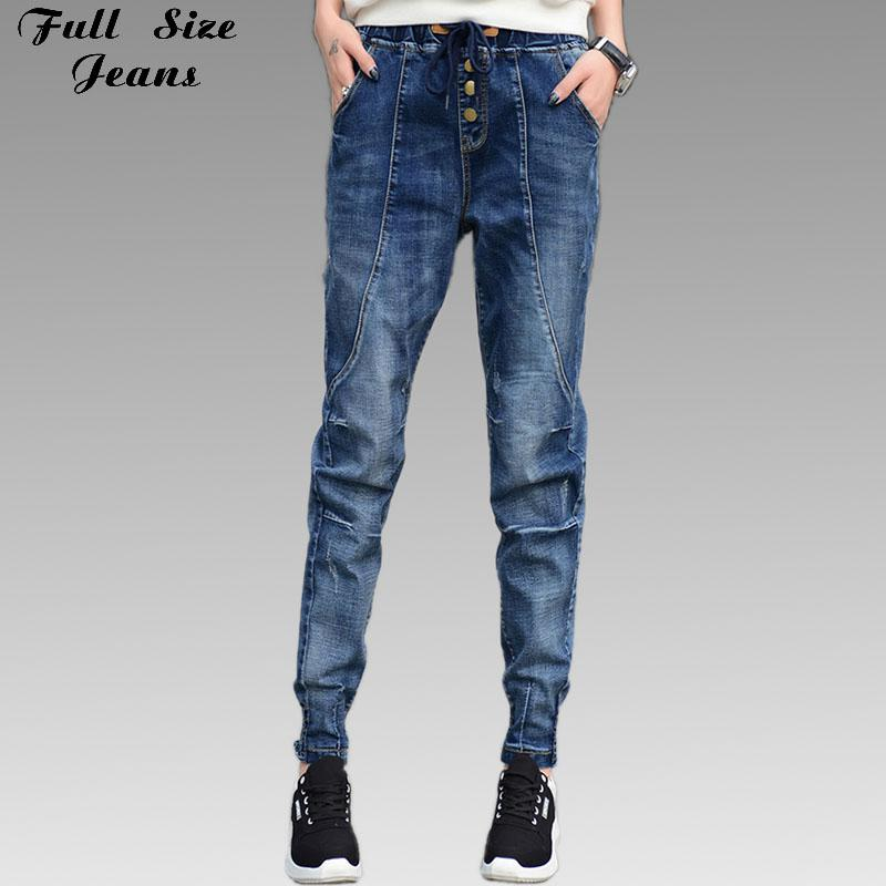2017 Tall Women 2017 Fall Plus Size Extra Long Jeans Elastic Waist ...