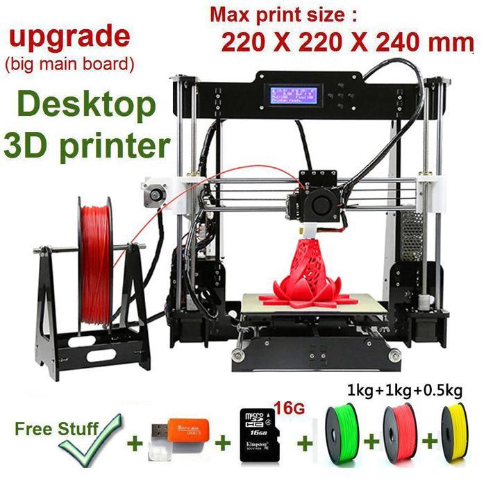 New Upgrade desktop 3D Printer Prusa i5 Size 220*220*240 mm Acrylic Frame LCD 2.5Kg Filament & 16G TF Card for gift (big main board) DHL