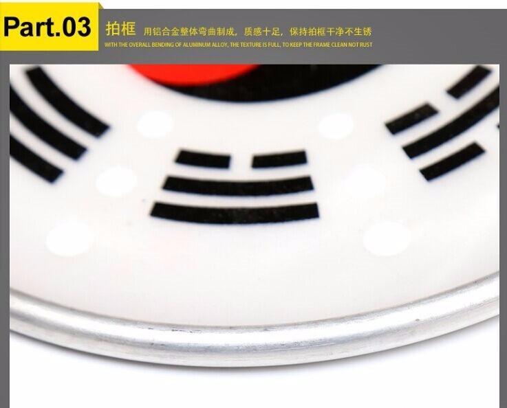 taichi racket5