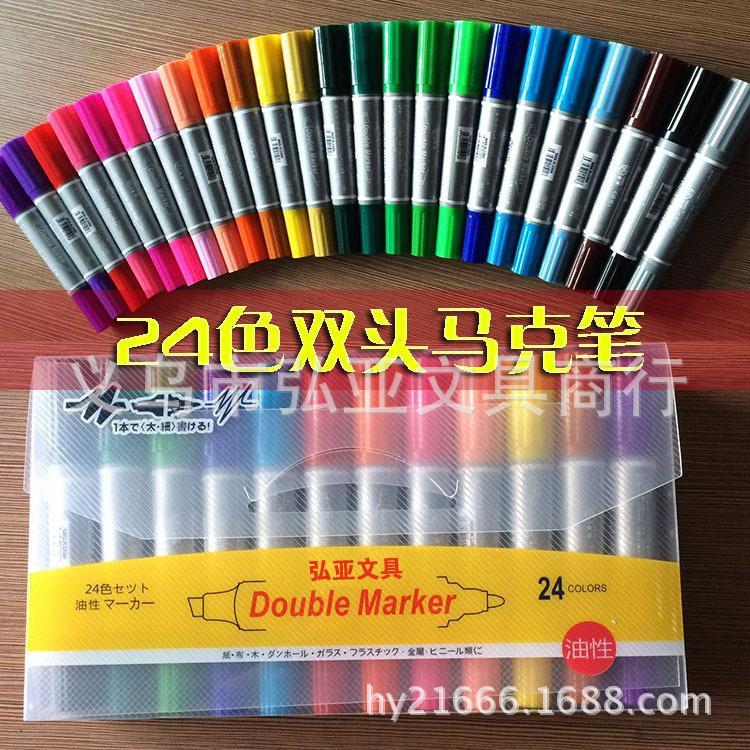 Marcador de cor oleosa caneta 24 cores grande dupla cabeça caneta marca academia de belas artes diy gancho criativo linha caneta