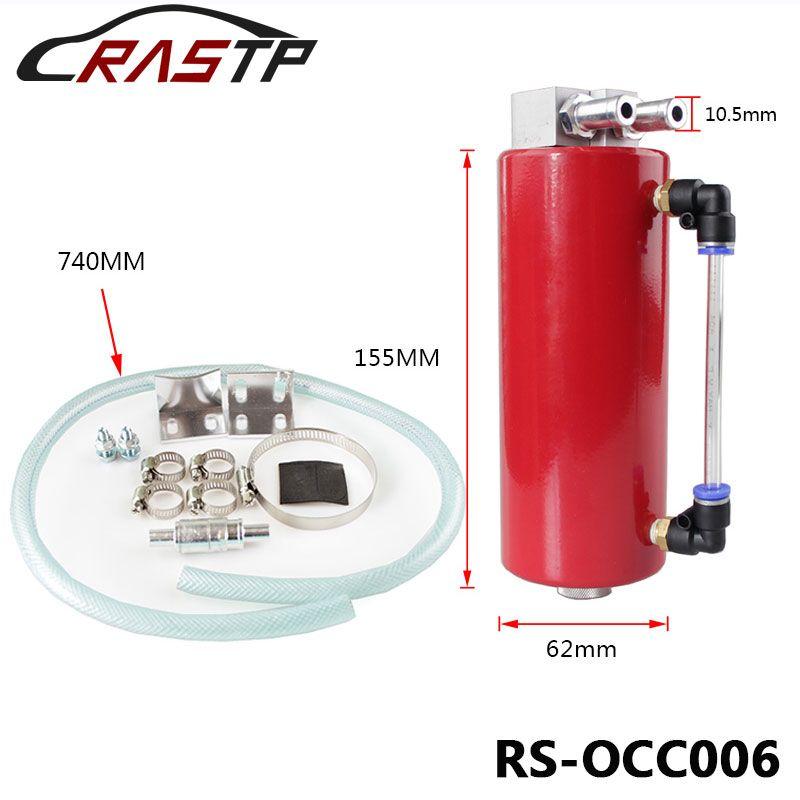 RASTP - 알루미늄 레이싱 오일 캐치 탱크 / 캔 750ML 라운드 캔 저수지 터보 오일 잡을 수는 / 유니버설 RS를-OCC006를 잡을 수 있습니다