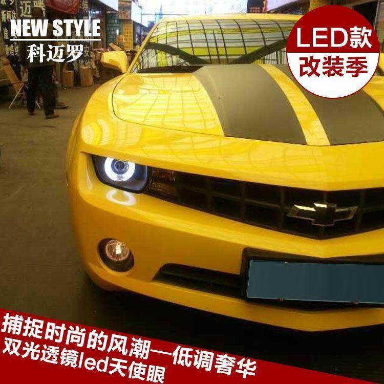 POUR Xiushan Chevrolet Bumblebee Comay Luo Shuangguang lentille LED yeux d'ange modifié phare au xénon assemblage