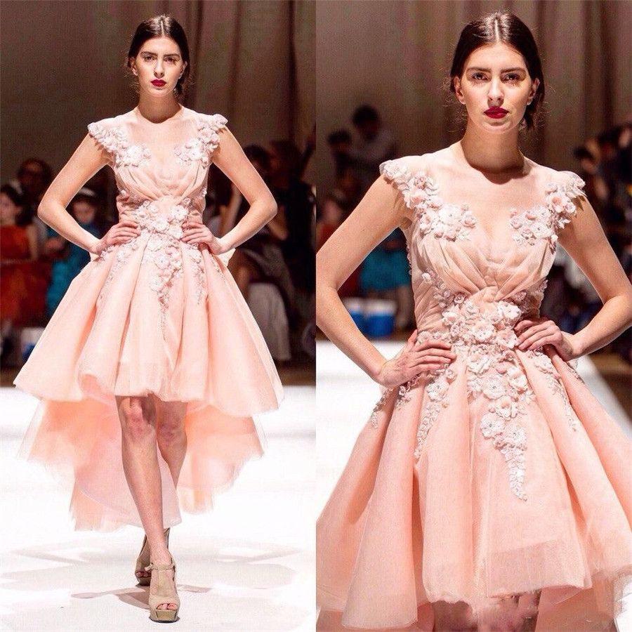 Compre Pretty Pale Pink Prom Dress Hi Lo Tulle Ruffle Graduation ...