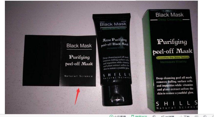 Venta al por mayor TOP Shills Máscara de succión negra Anti-Envejecimiento 50ml SHILLS Limpieza profunda purificante peel off Mascarilla negra Quitar la cabeza negra Peel Masks