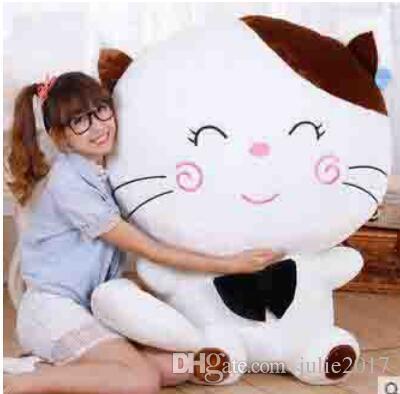 55cm Big face cat plush toys Cute cat doll Rice ball cat doll big tail Birthday girl