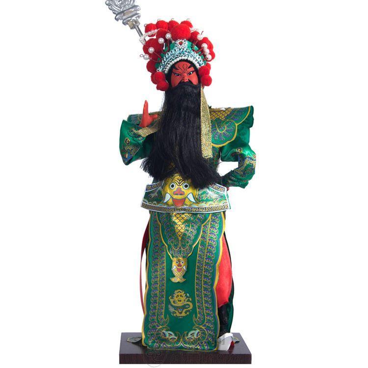 Pekin insan halk sanat ve el sanatları of Peking Opera yurtdışında göndermek için hediye bebek Guan nakliye