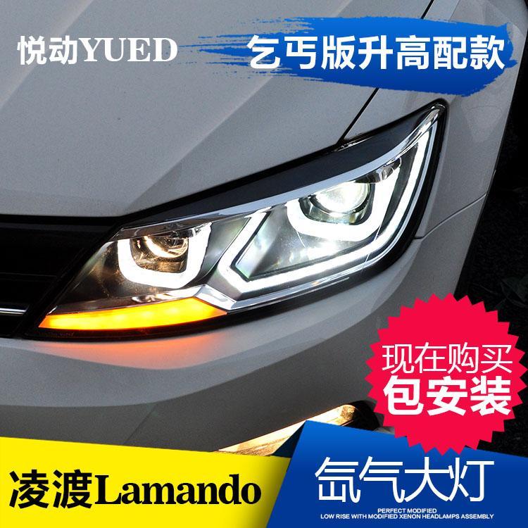 Pour Longding dédiée à la lampe LED de montage de phare de Ling Du avec lentille optique double de phares au xénon modifiés Ling