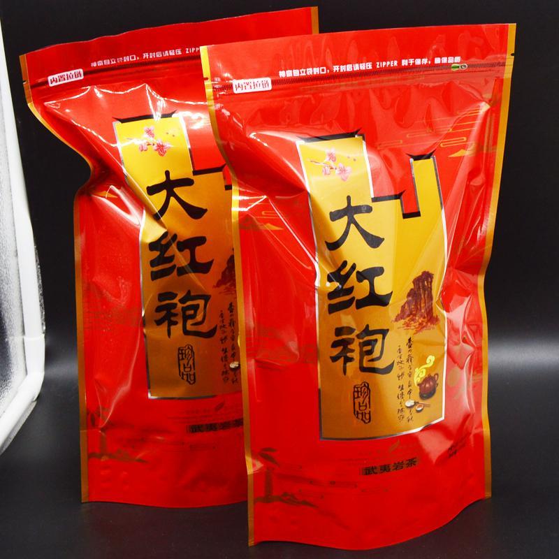 Boşluk!! Siyah Tea 250g En Sınıf Clovershrub DaHongPao Kırmızı Robe Büyük Hongpao Çay Ücretsiz + Hediye nakliye