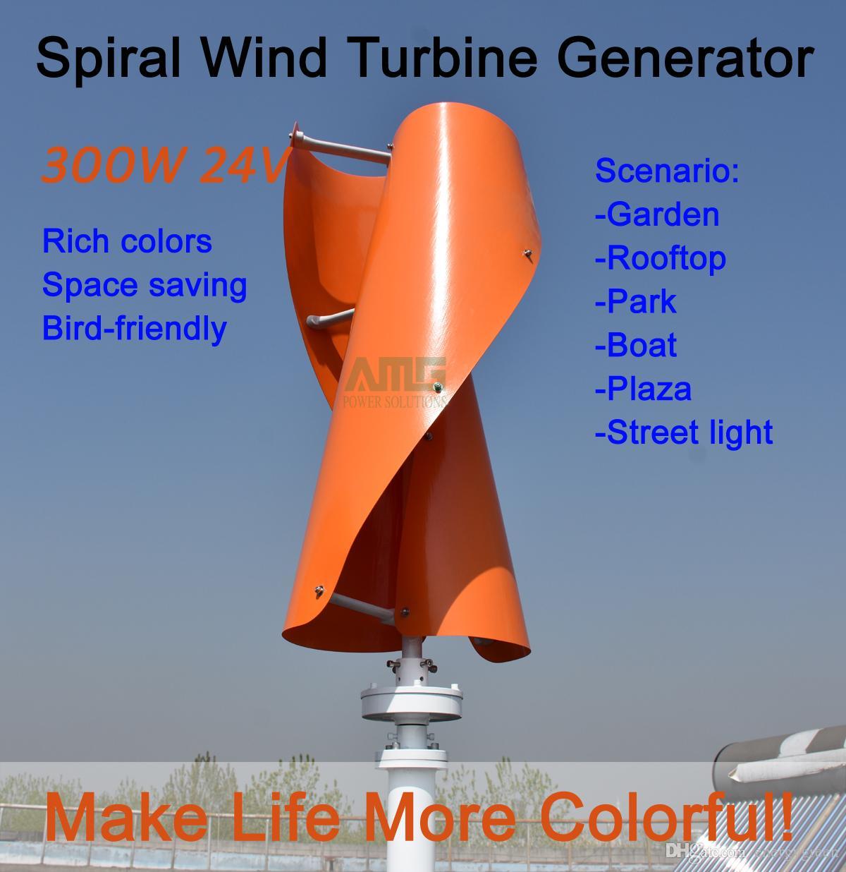 Turbina 300W 24V de eje vertical Espiral generador de viento MPPT con conrtoller impulso para el jardín / azotea / parque / barco / plaza / decoración farola