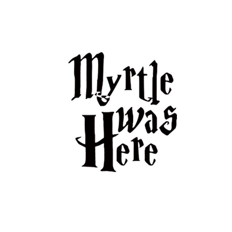 harry potter vinyl toilet decal Harry Potter Myrtle was here vinyl sticker
