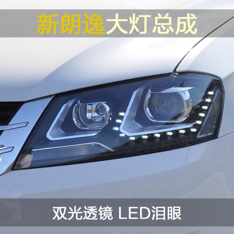 POUR Dédié aux 12-14 nouvelles LED Lavida Q5 à double lentille avec ensemble phare xénon modifié