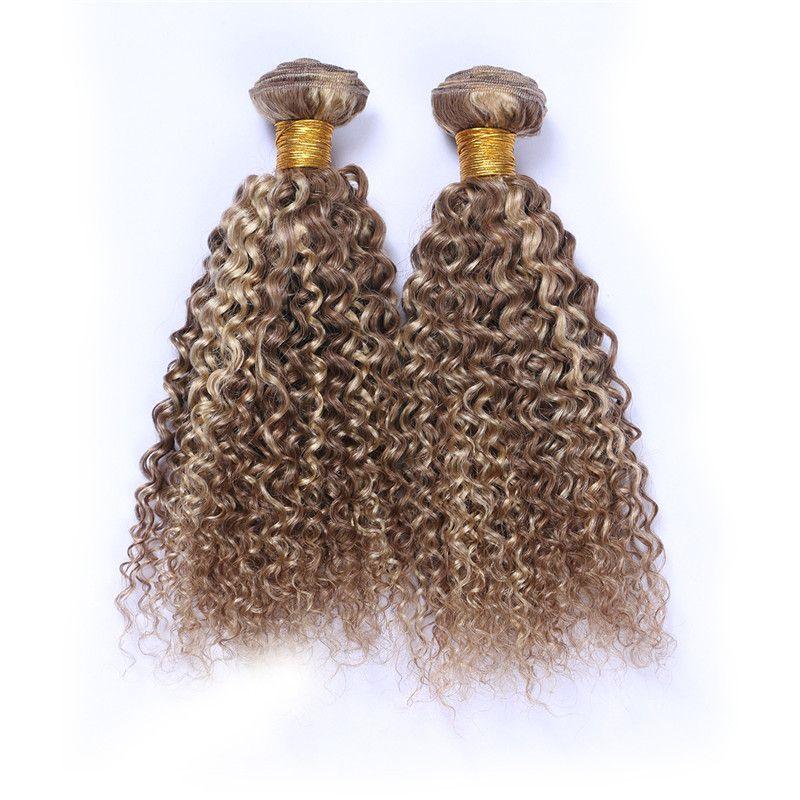 피아노 # 8 / 613 혼합 색상 페루 처녀 인간의 머리 3 개 변태 곱슬 라이트 브라운 하이라이트 금발 두 톤 인간의 머리 직조 번들