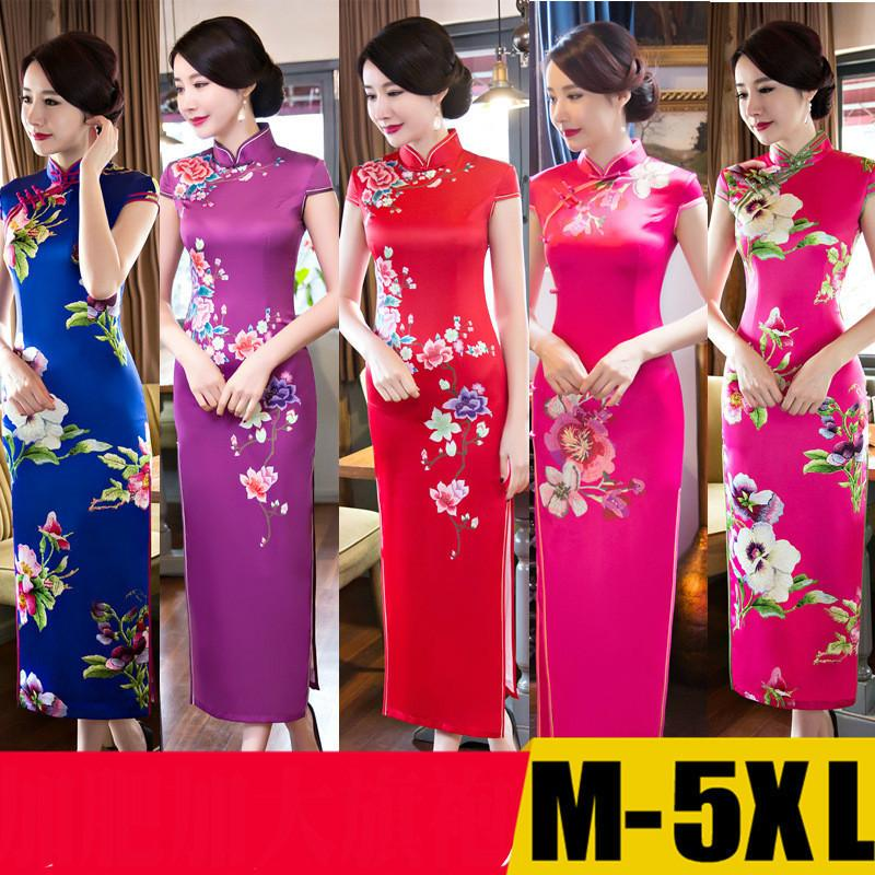 2019 Traditional Modern Chinese Dress Qipao Cheongsam Wedding Dress For  Women 2017 Summer Womens Long Red Green Black Plus Size Silk From Carawayo,  ...