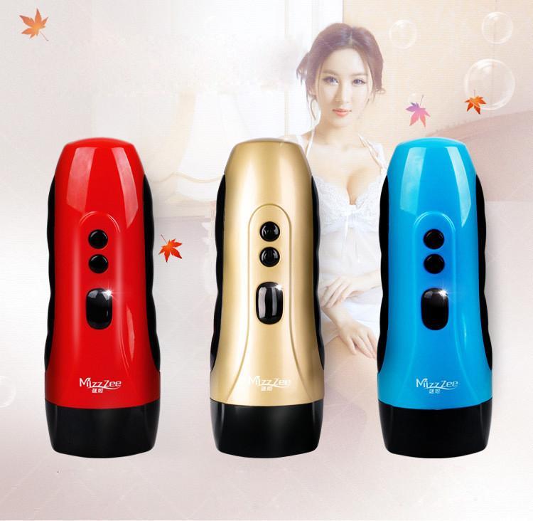 2016 USB Rechargeable 10 Vitesse Vibration Filles Réaliste Vagina Chatte Artificielle Masturbateur Masculin Adult Sex Toys Pour Hommes Y18101301