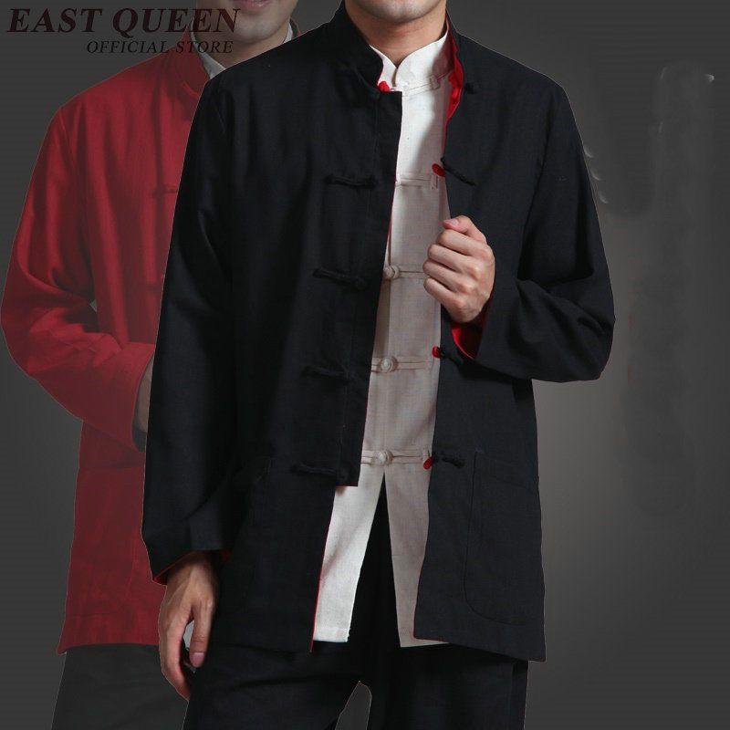 Традиционная китайская одежда Китайская традиционная мужская одежда Shanghai Tang Men KK645 W