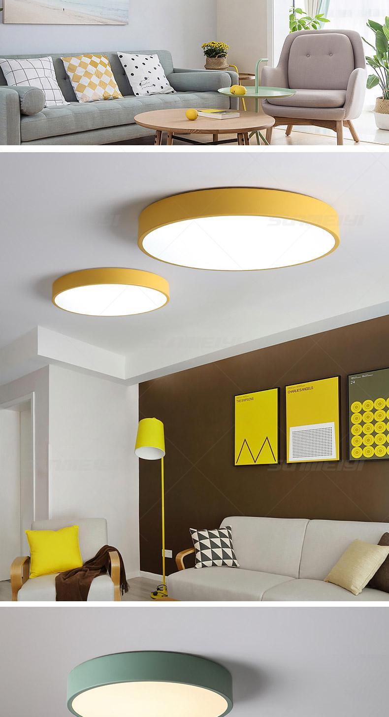 Ceiling Lights 4