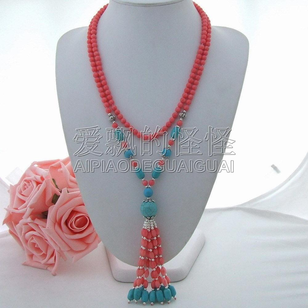 """N091802 45"""" Blue Stone & Coral Necklace"""