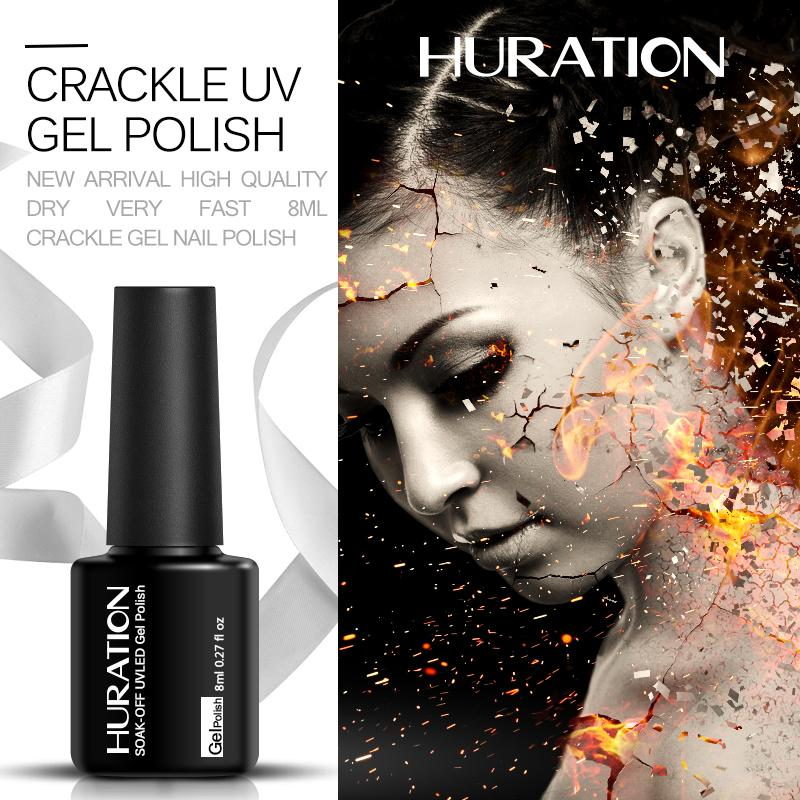 Huration Fissures 8 ml Crackle Professional Soak Off UV LED Lámpara Nail Art Gel Lacquer 12 Color Nails Gel Barniz Polaco