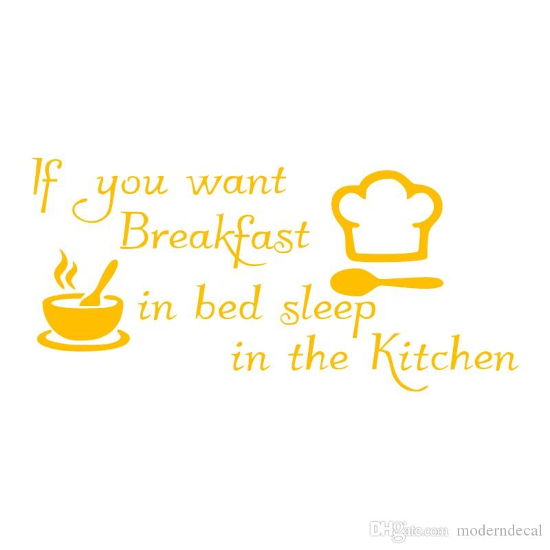 Decorative Wall Stickers For Kitchen If You Want Breakfast In Bed Sleep Quote Wall Decals Coffee Home Decor Princess Wall Decals Princess Wall