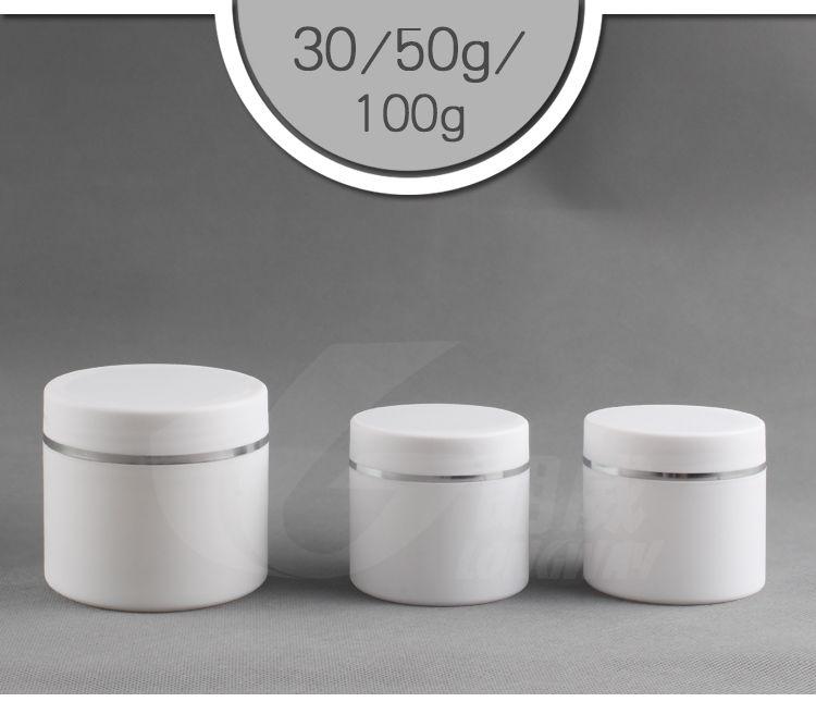 50pcs / lot 30g 50g 100g de alta calidad Doble capa de crema frasco, tarro cosmético, tarro de plástico vacía contenedores de estética y de la línea de plata