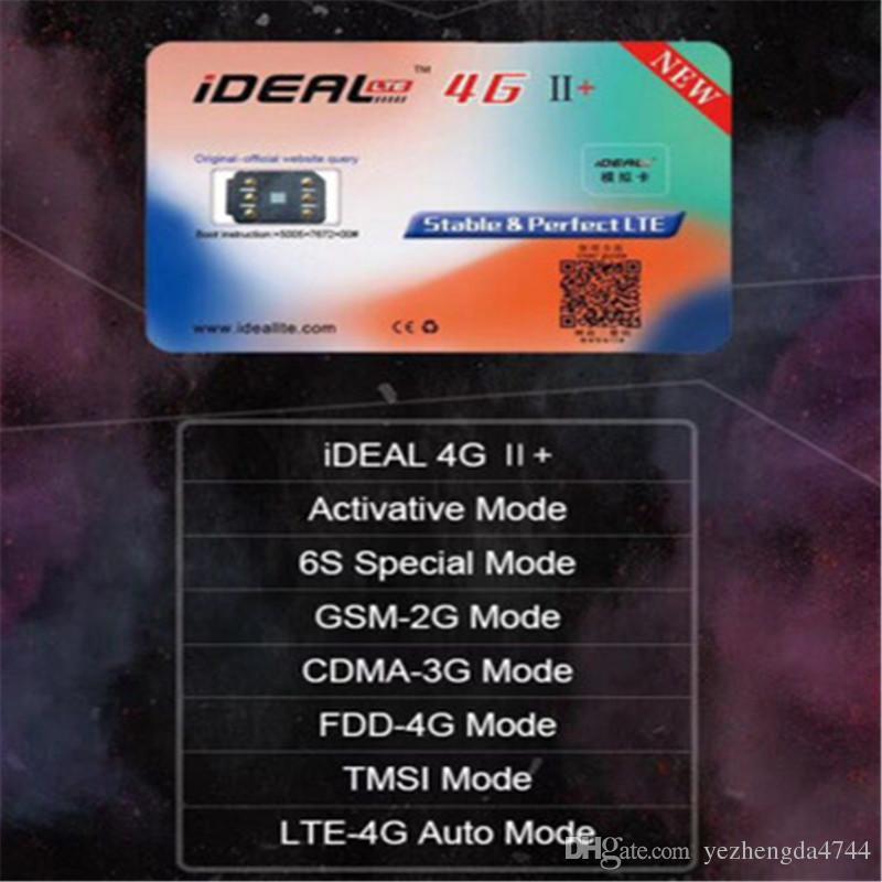 GSM 4G 아이폰 7 6S 6 Plus 5 LTE iOS 10.3.2 플러그 앤 플레이 SIM 카드 잠금 해제