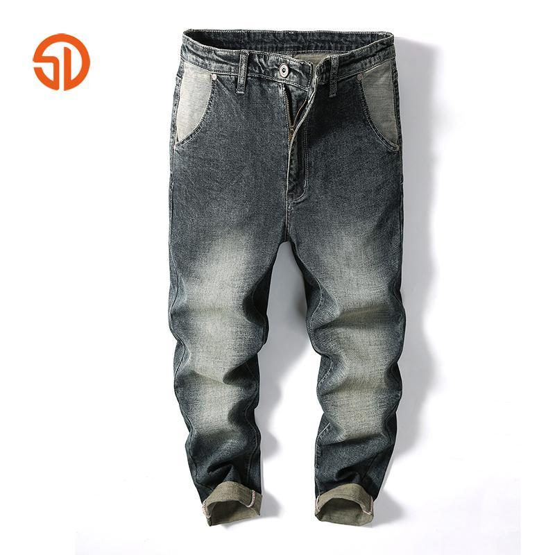 Casual Mens Jeans Pants Multi Cargo Wide Leg Loose Jeans For Men Hip Hop Baggy Homme Denim Pants Harem Long Trousers
