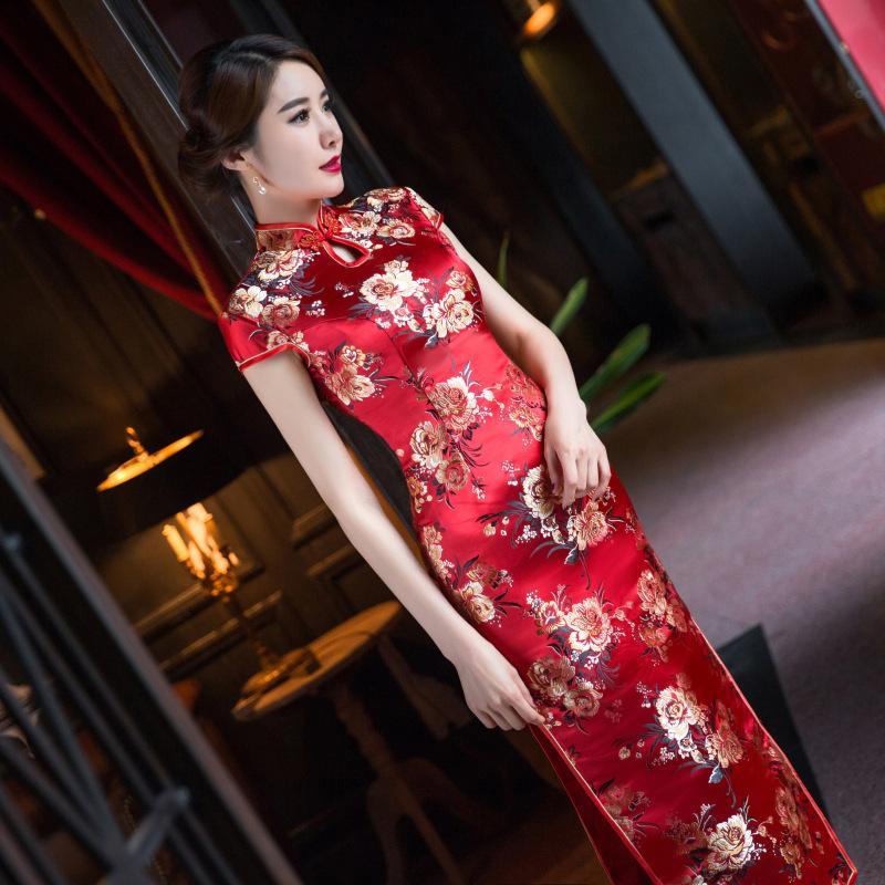 Парча капли воды воротник свадебное вино этикет костюм банкет компания ежегодный президент cheongsam