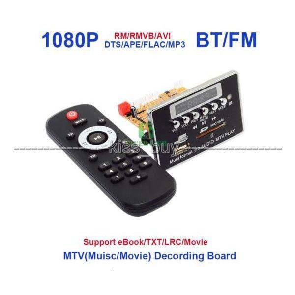 Freeshipping 1080P Video Audio Decoder Board 24BIT/192Khz USB MP3 DIY TV MTV BOX DST AC3 FLAC APE DVD SVCD Decoding Module BT FM AUX eBook