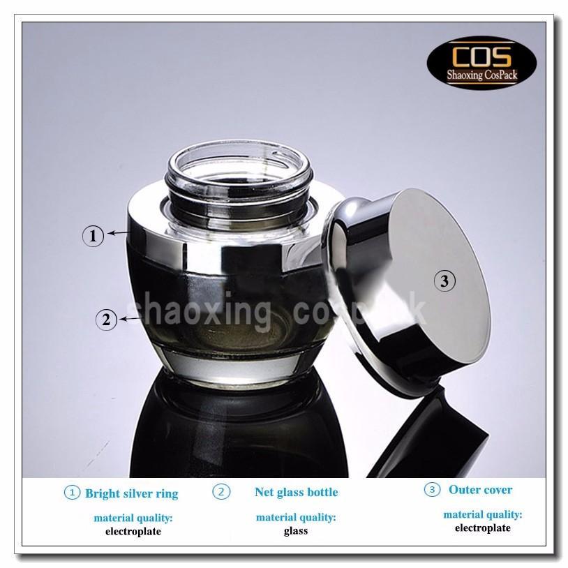 JGX40-50ml Glass Cream Container (3)