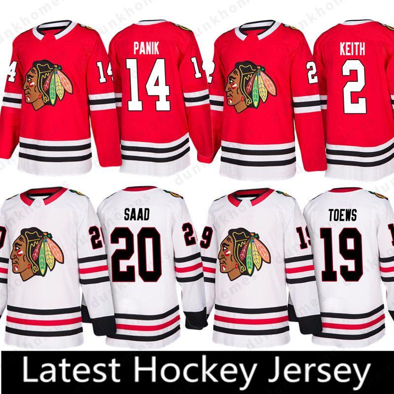 Chicago Blackhawks 14, Richard Panik, 88, Patrick, Kane, 19, Jonathan Toews, 20, Brandon, Saad, 2, Duncan, Keith, 50, Corey, Crawford, hóquei