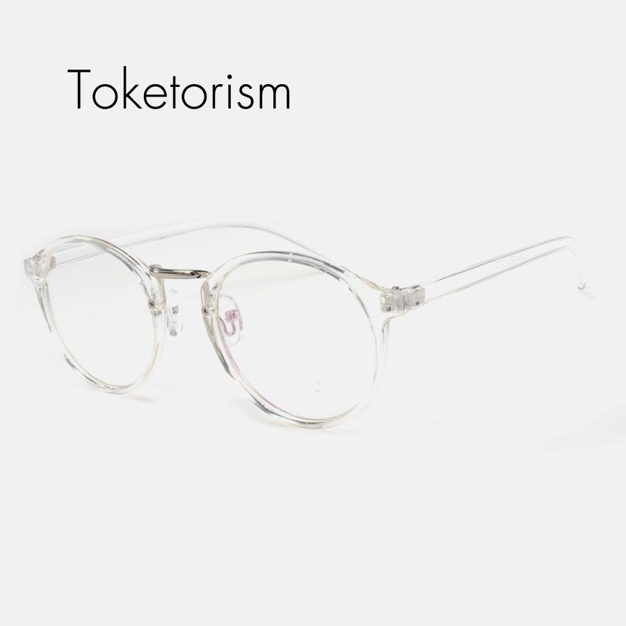 divers styles bonne réputation conception adroite 2019 Toketorism Retro Eyeglasses Vintage Men Women Fashion Clear Lens Plain  Montures De Lunette 660 From Goodlines, &Price; | DHgate.Com