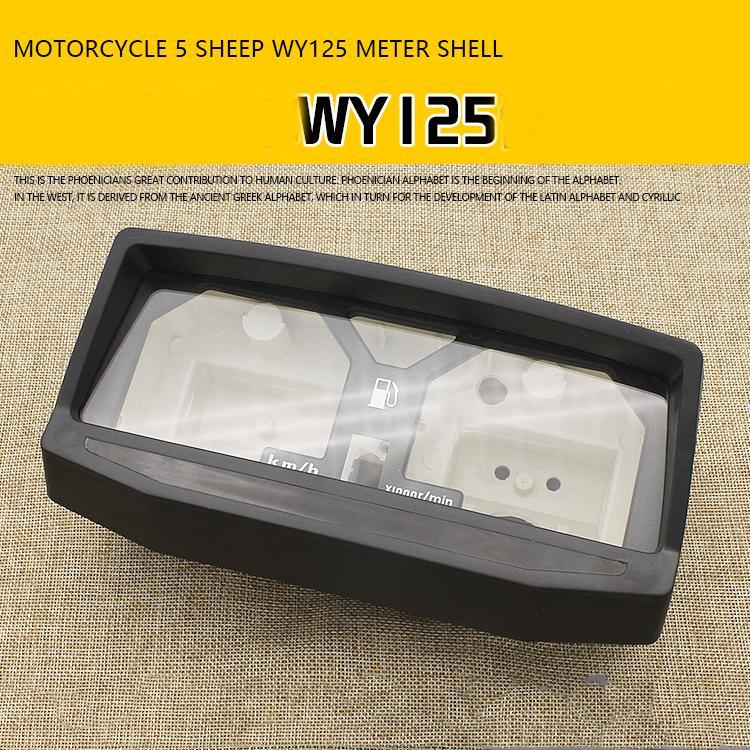 Motorrad-Teile-Meter-Gehäuse, Kilometerzähler-Gehäuse WY125-A-C Code-Tabelle Montage-Meter-Gehäuse, Qualitätssicherung, sicher und zuverlässig