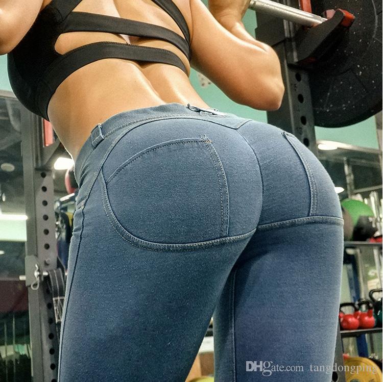 Ass sweatpants